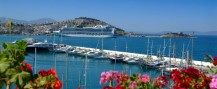 Daily Excursions in Kusadasi